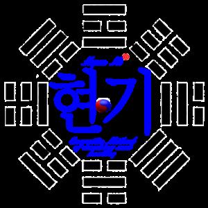 cropped Hyun Ki Logo